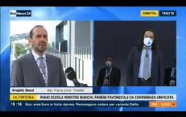 Embedded thumbnail for Cybersecurity e comunicazione quantistica al G20 - il prof. Bassi su RaiNews24